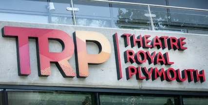 TRP Logo on Building Entrance