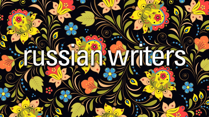 Russian Writers: Power, Politics and Performance in Russia