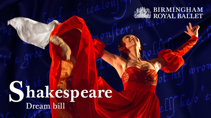 Shakespeare Dream Bill