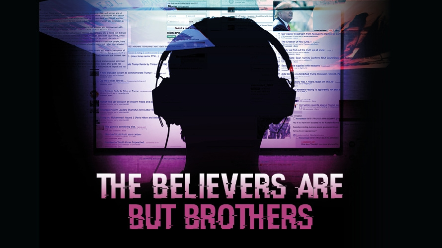 Image result for the believers are but brothers
