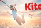 MC_TWC_Kite_890x500_101218_v01.jpg